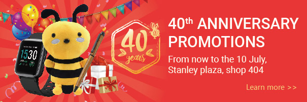 40th Anniversary promotions