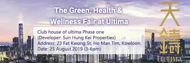 The Green, Health & Wellness Fair at Ultima