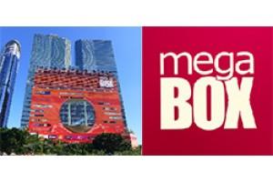 首次在九龍灣Mega Box 展出