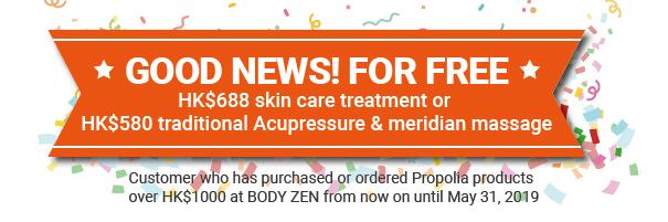 GOOD NEWS! PROPOLIA'S Customer EXCLUSIVE PRIVILEGE