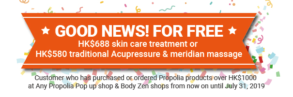 GOOD NEWS! PROPOLIA'S Customer EXCLUSIVE PRIVILEGE