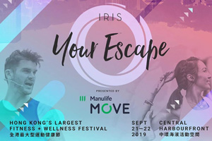IRIS 2019  9th edition- ESCAPE