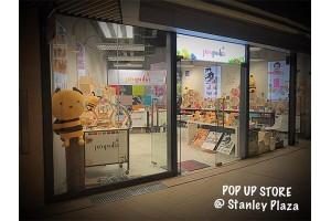 熱烈慶祝首間PROPOLIA專賣店登陸於赤柱廣場!